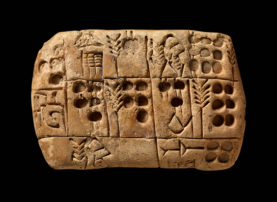Teaching History With 100 Objects A Mesopotamian Writing